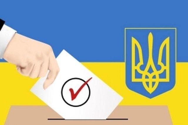 47 політичних партій допущено до місцевих виборах ОТГ у Івано-Франківській області